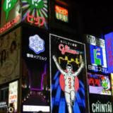 大阪日本橋絕佳地段,交通、購物、旅行的首選之家 3號房