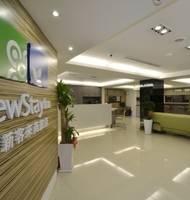 臺北--新客來旅店 雙人房兩小床