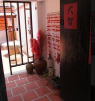 金門--模范の家 鳳 _ 溫馨家庭房