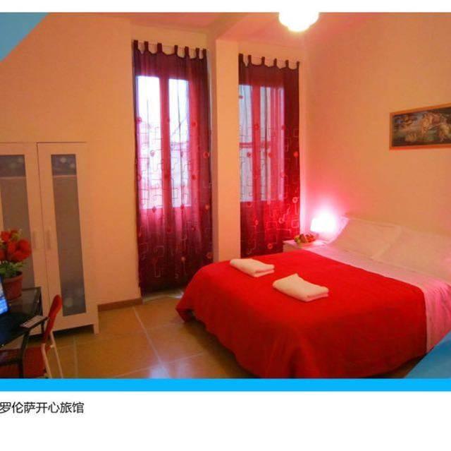 佛羅倫薩開心家庭旅館(民宿)