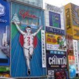 距離難波車站只需3站 位於大阪市內一棟別墅