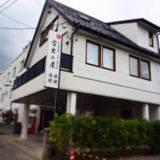 可觀富士山!榻榻米雙人房