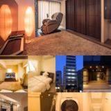 日暮里舒適家庭酒店公寓3